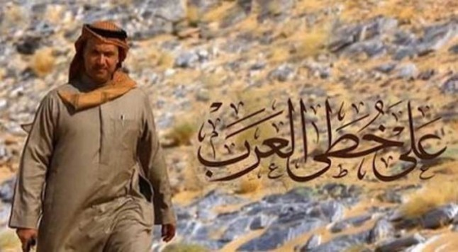برنامج--العرب